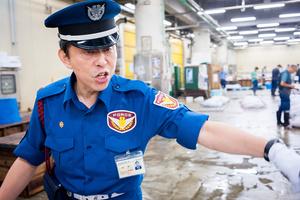 Tsukiji 3