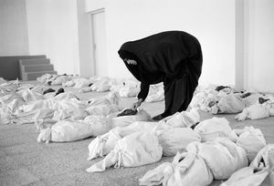 Mass Graves of Iraq