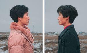 © Rongguo Gao