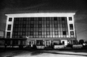 Americ Hotel