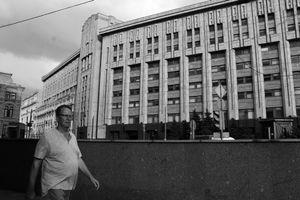Lubyanskaya ploshchad, Moscow, 2016