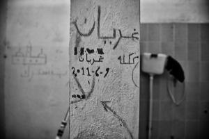 Benghazi, LIBYA 2011