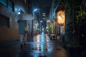 Arakichou under the rain