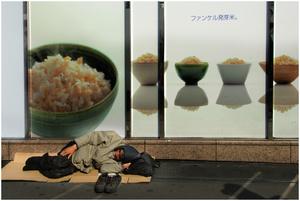 Street Photography - Sleeping Series 03 (Japan, Tokyo)