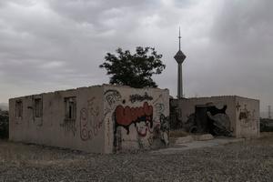 Tehran, Iran, 2015