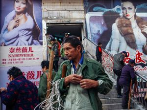 Chongqing Street