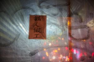 Chinatown: Barrier Painting