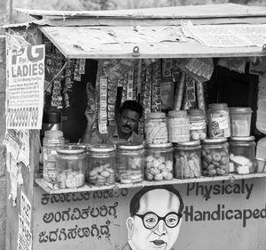 for ladies. Bangalore (Bengaluru), 2017