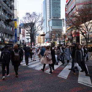 No Title, Tokyo 2019