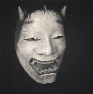 Namanari, Naito Clan