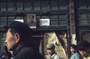 Street in northern Pekin.  © Solange Brand