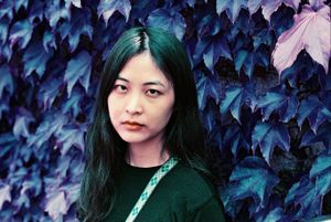 YoonJin #1