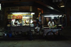 NLS #46 - BANGKOK 2007 © MIRKO ROTONDI