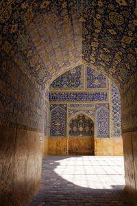 Shah Mosque in Esfahan, Iran
