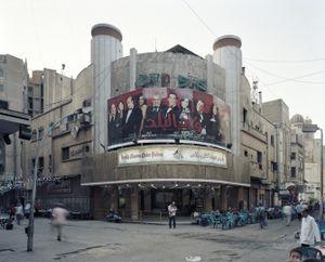 Cairo Palace, Cairo, Egypt, 2010