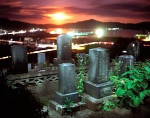 Kogan-Ji Cemetery