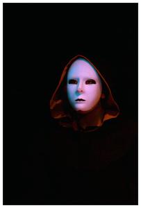 La maschera esteriore