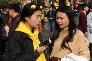 Peoples Republic of Phones