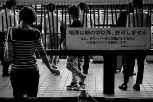 Public smoking area in Hamamatsucho, Tokyo