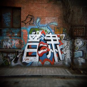 Grafitti at 798, Beijing