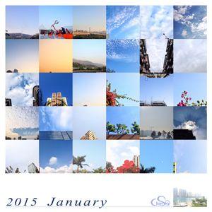 2015 January