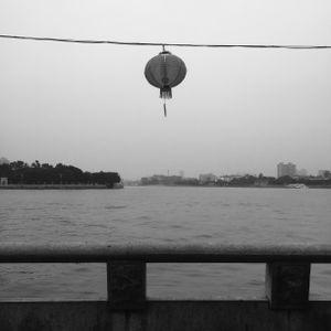 Zhejiang River