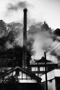 Sagamihara,Kanagawa, JAPAN, 2009
