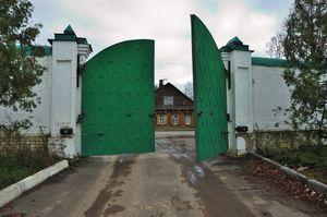 Kostroma, 2012