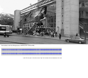 "The Accident at the Gare Montparnasse (+48°50'31.11""N +2°19'13.14""W)"