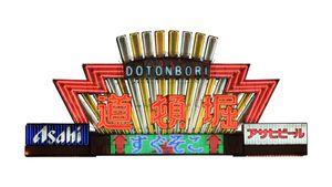 Dotonbori / Chuo-ku,Osaka-shi,Osaka,JAPAN 2013