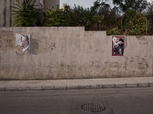 Beirut, 25th September 2011, 07:38