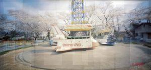 Fukushima, invisible pain