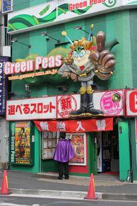 Shinjuku shopkeeper