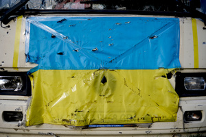 Ukraine's Independence Day. Results of a powerful shelling by artillery and multiple rocket launchers on the eve of the evening. August 24, 2014. Ilovaysk.