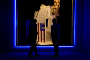 Forever Remembered: Space Shuttle Challenger