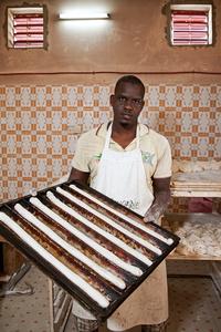 'Made in Senegal' - Lamine Dieng