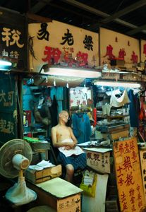 The 'Last' Tax Reporter in Hong Kong