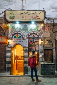 Souk in Old Damascus