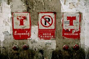 Western Series (China) No.134