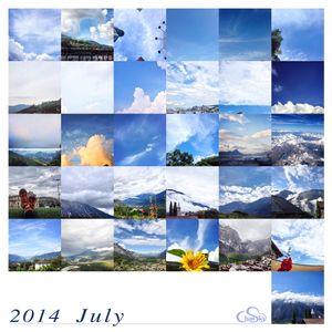2014 July
