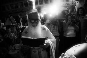 Ritual, Greek Baptism #1