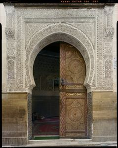 Doorway of mosque in Fez, Morocco.