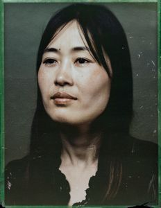 Lee Ga-yeon