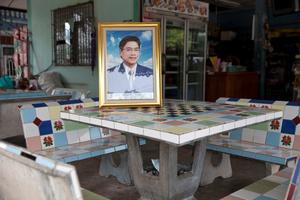Mr Thongnak Sawekchinda