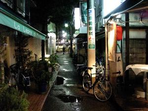 Night & rain