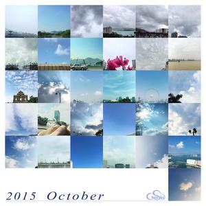 2015 October