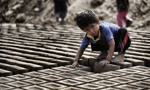 CHILDHOOD WORK BRICKS