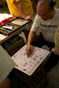 Chinese Chess in the Jade market in Hong Kong