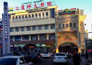 Western Series (China) No.152