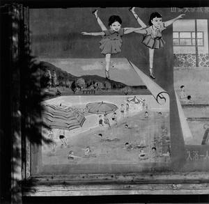 Kofu Yamanashi ( From Fushikaden )